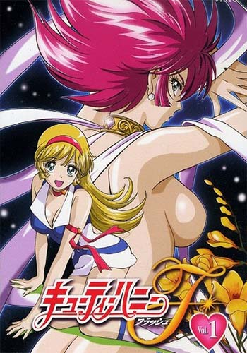 Cutey Honey F (1997)