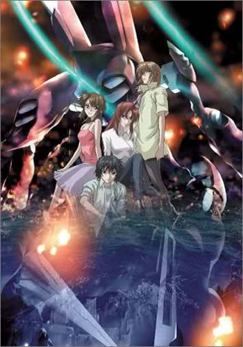 Soukyuu no Fafner: Dead Aggressor Right of Left